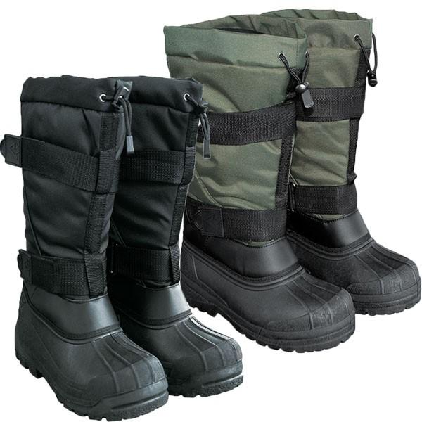 Arctic Boots